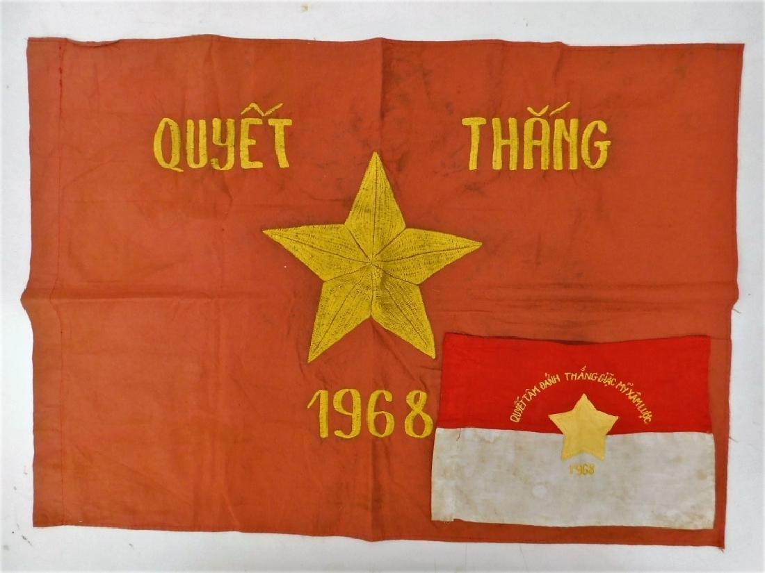 Vietnam War Vietcong Resolve to Win 1968 Flags (2)