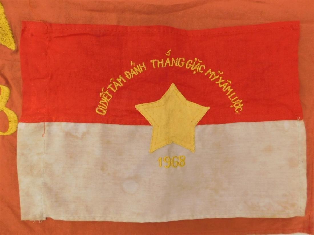 Vietnam War Vietcong Resolve to Win 1968 Flags (2) - 2