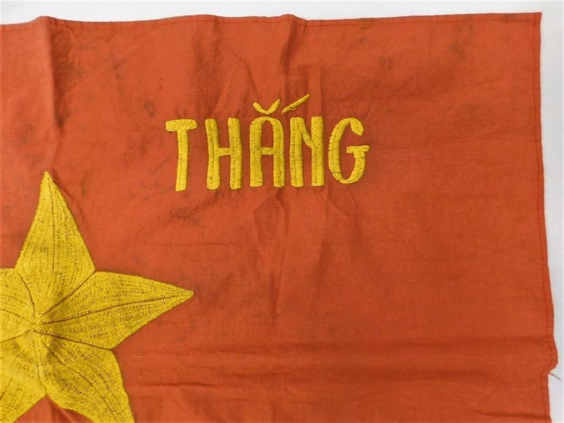 Vietnam War Vietcong Resolve to Win 1968 Flags (2) - 4
