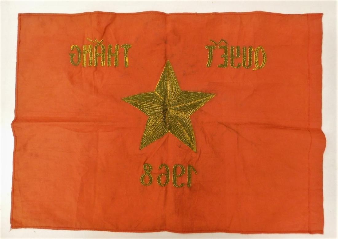 Vietnam War Vietcong Resolve to Win 1968 Flags (2) - 5