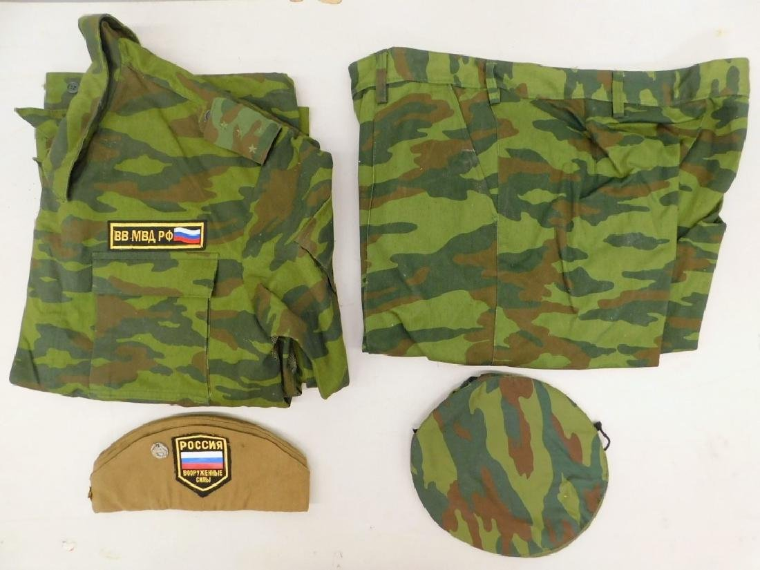 "Russian ""Flora"" Camouflage Uniform with Insignia"