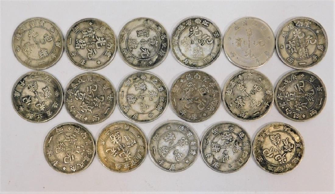 "Chinese 1904 ""Silver Dragon"" Silver Coins (17)"