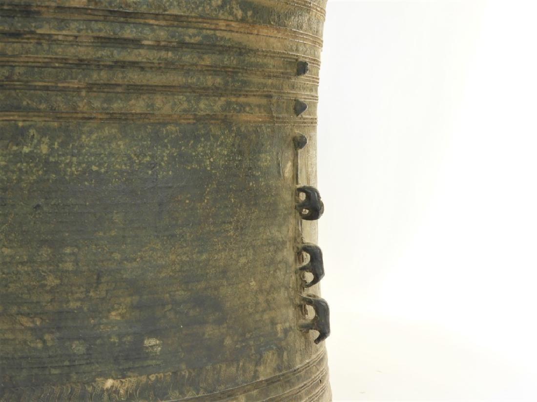 17C. South East Asian Bronze Rain Drum - 3