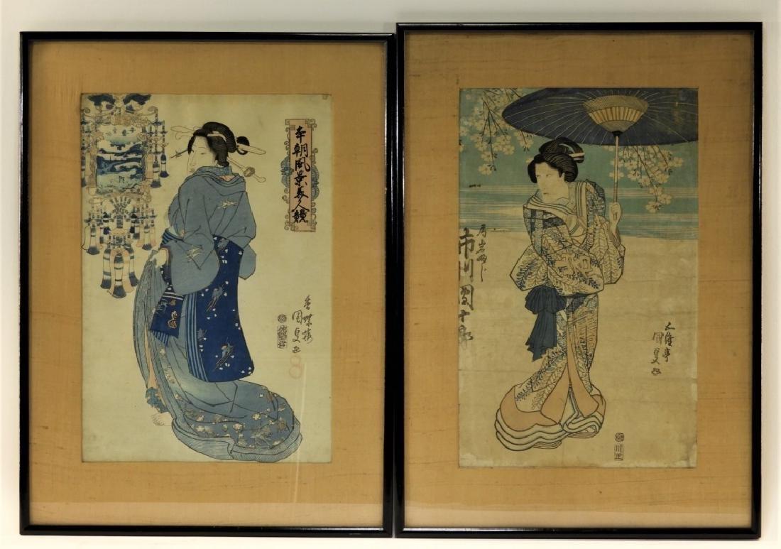 19C. Japanese Woodblock Prints of Geisha