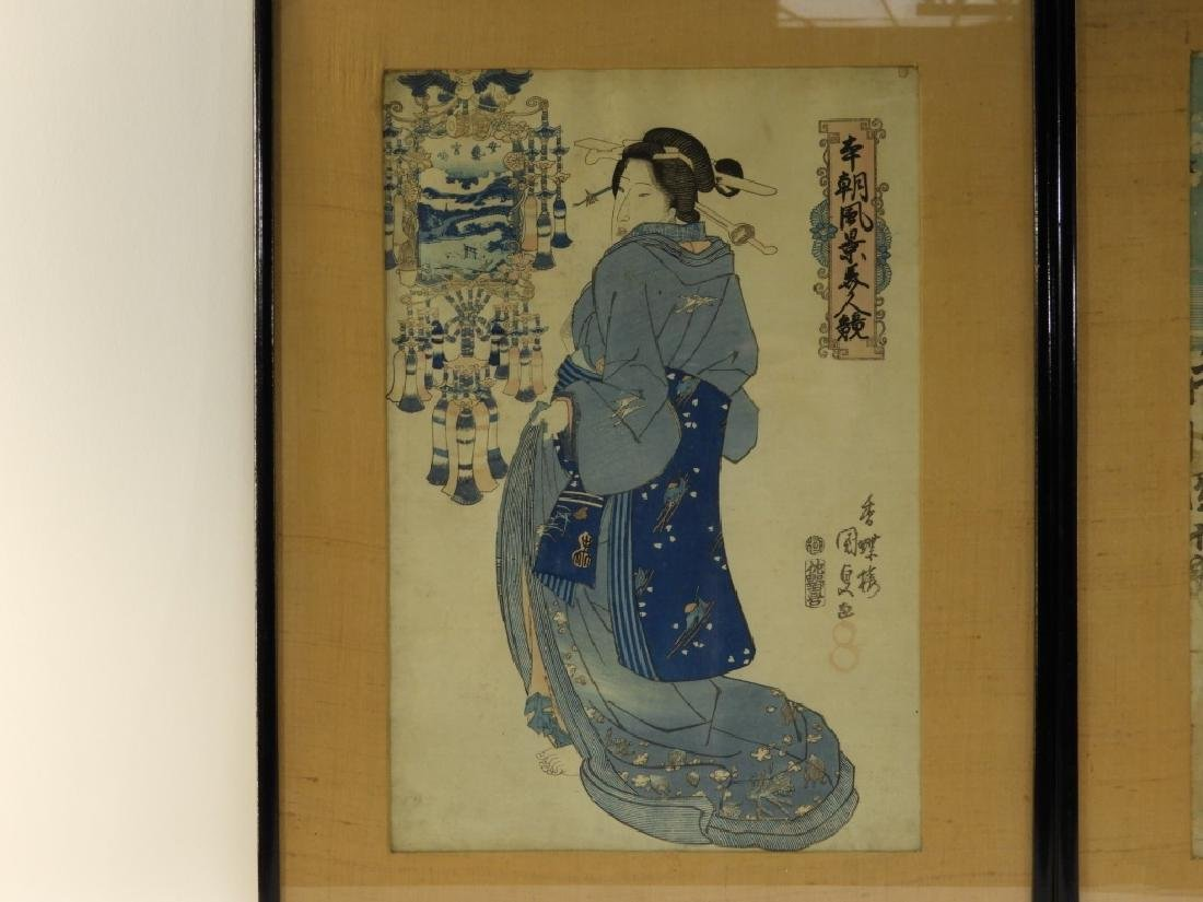 19C. Japanese Woodblock Prints of Geisha - 2