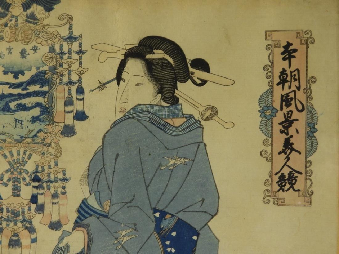 19C. Japanese Woodblock Prints of Geisha - 3