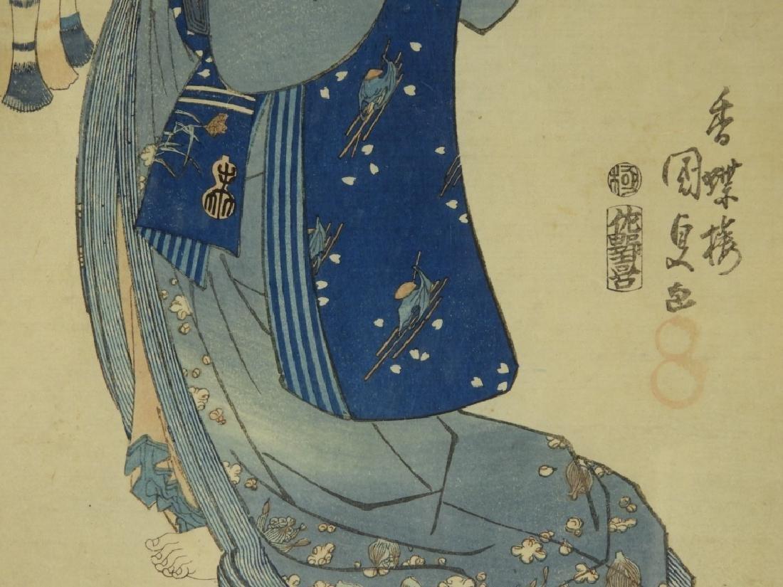 19C. Japanese Woodblock Prints of Geisha - 4