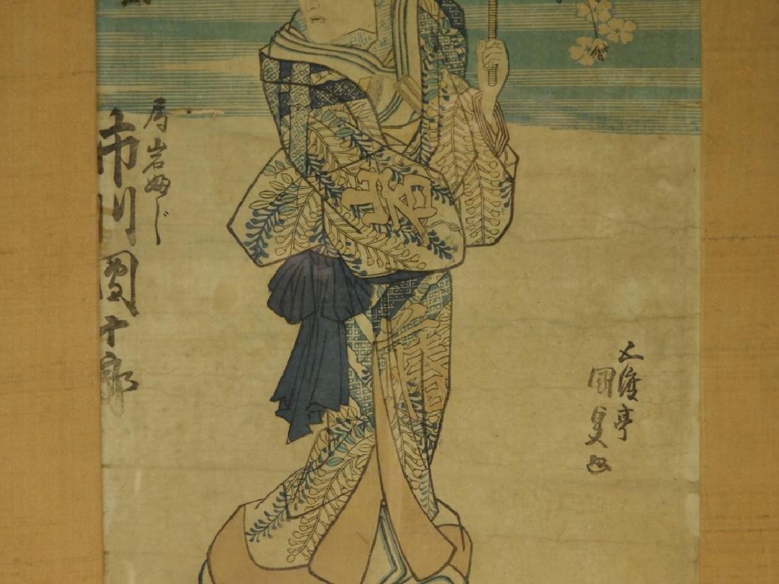 19C. Japanese Woodblock Prints of Geisha - 6