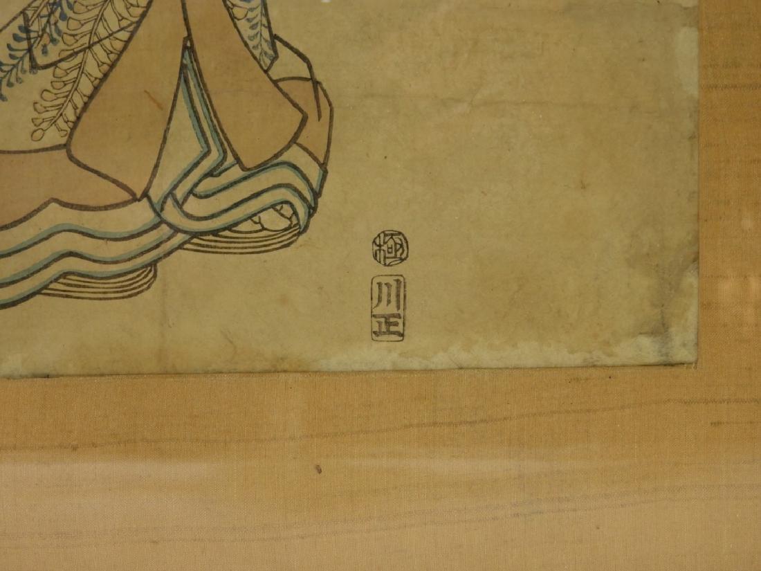 19C. Japanese Woodblock Prints of Geisha - 7