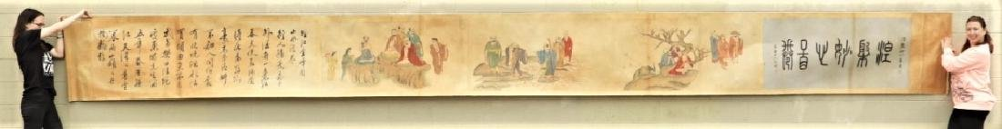 Chinese Gai Qi Qing Dynasty Painting of Scholars