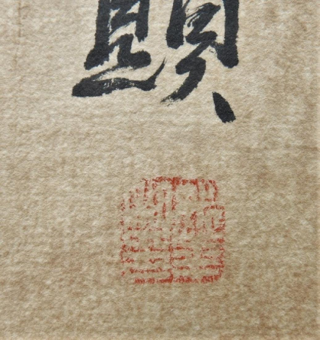 Chinese Zhimian Zhou Ming Dynasty Scroll Painting - 10