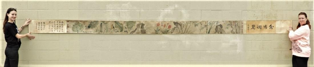 Chinese Zhimian Zhou Ming Dynasty Scroll Painting