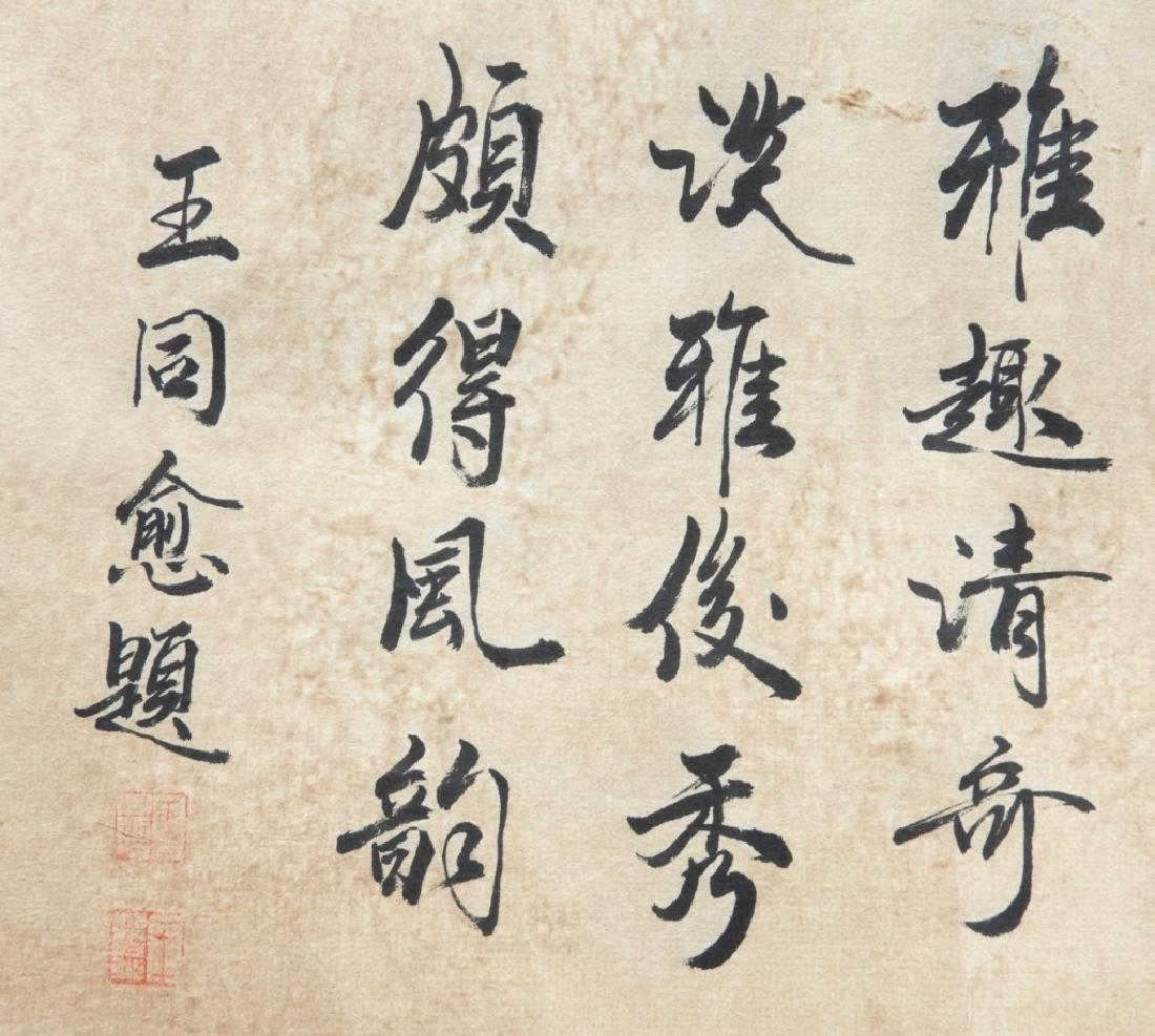Chinese Zhimian Zhou Ming Dynasty Scroll Painting - 9