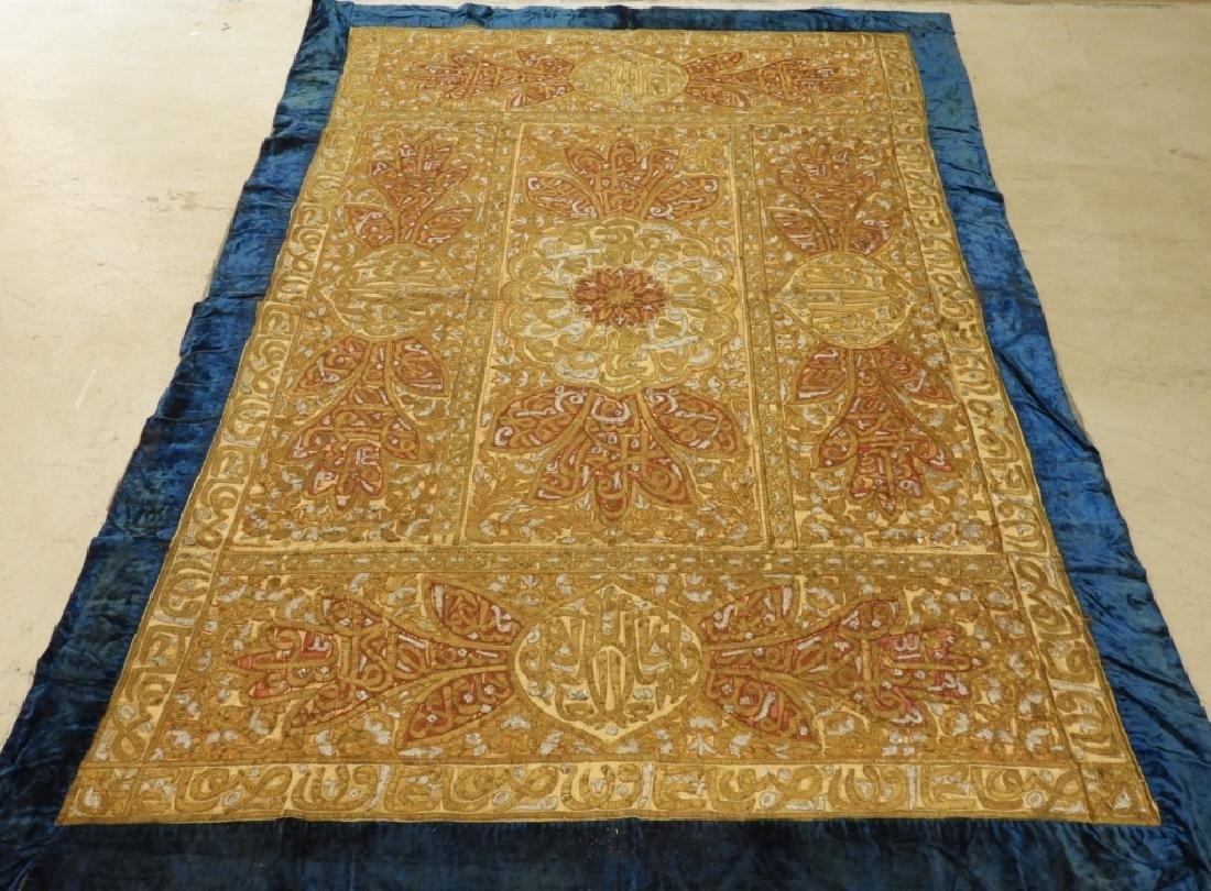 18C Turkish Oriental Gold Silver Thread Tapestry