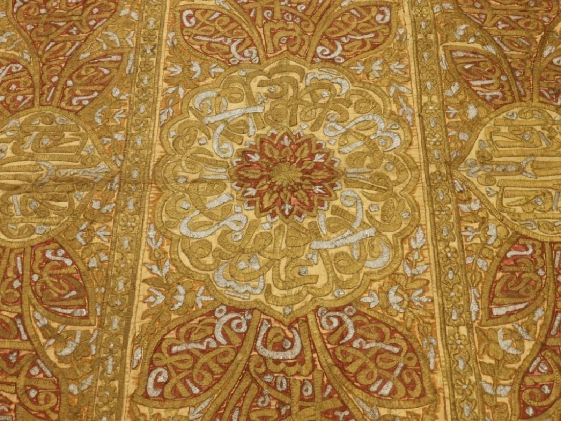 18C Turkish Oriental Gold Silver Thread Tapestry - 2