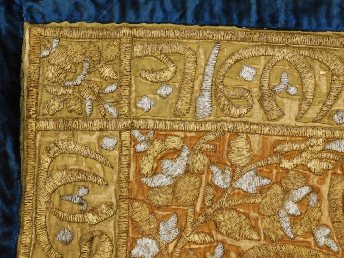 18C Turkish Oriental Gold Silver Thread Tapestry - 6