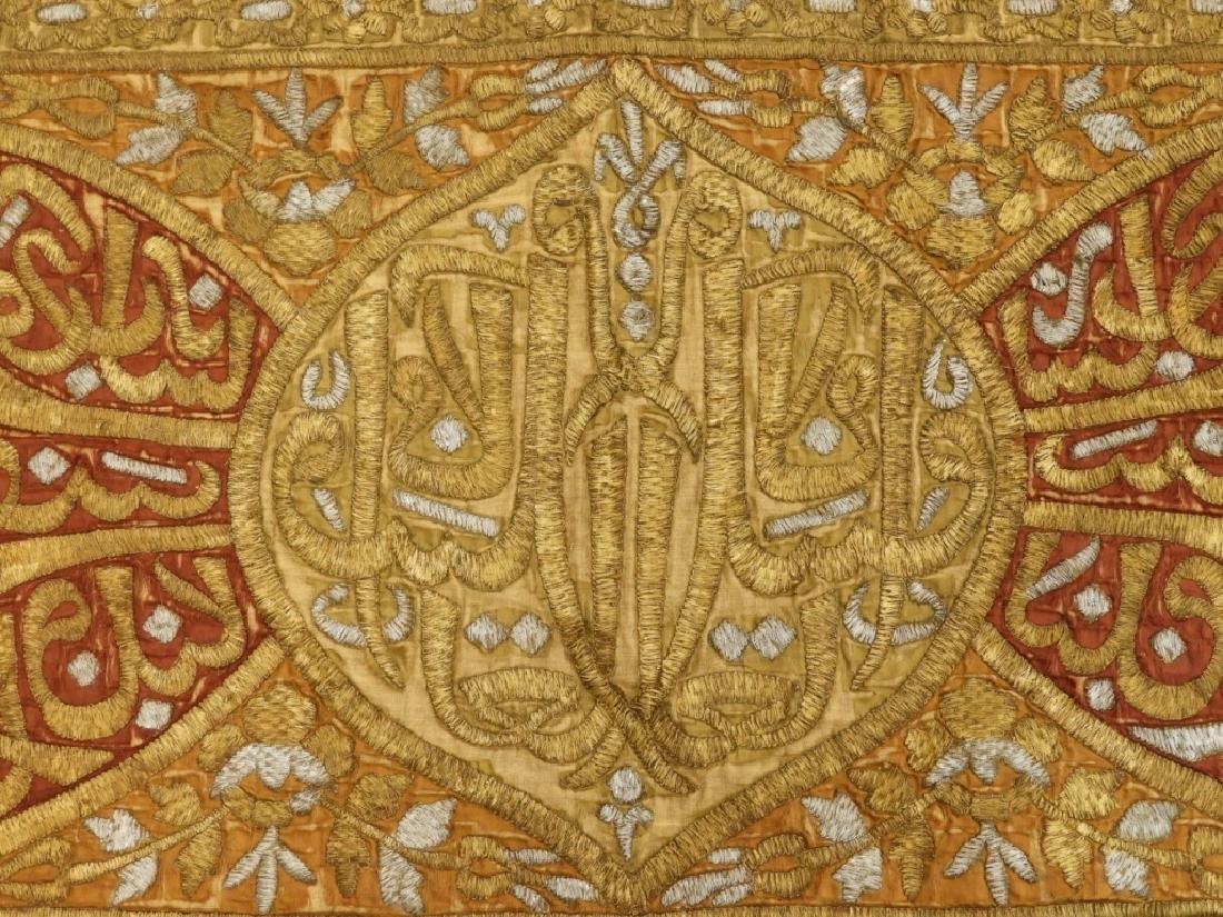 18C Turkish Oriental Gold Silver Thread Tapestry - 7