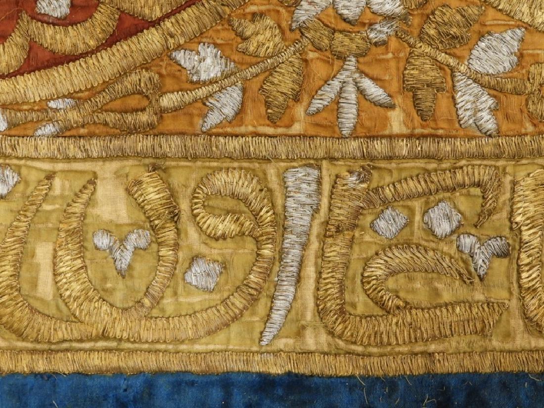 18C Turkish Oriental Gold Silver Thread Tapestry - 8