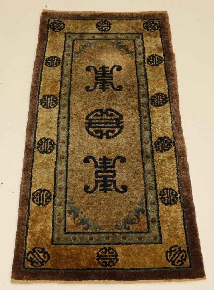 C.1930 Chinese Earth Tone Silk Carpet Matte