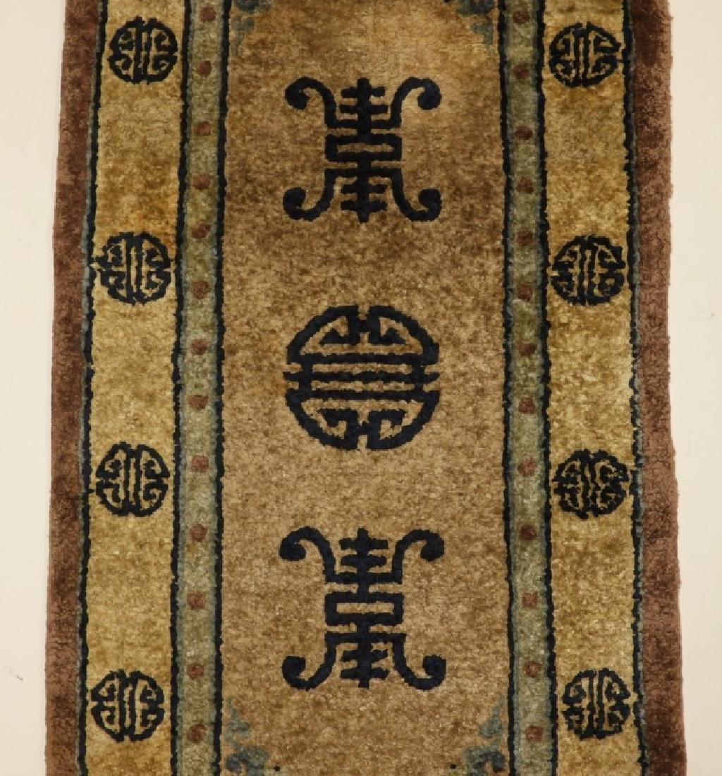 C.1930 Chinese Earth Tone Silk Carpet Matte - 2