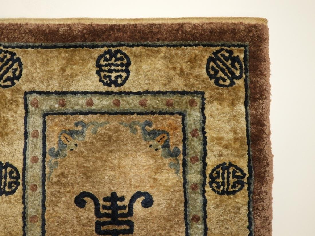 C.1930 Chinese Earth Tone Silk Carpet Matte - 3