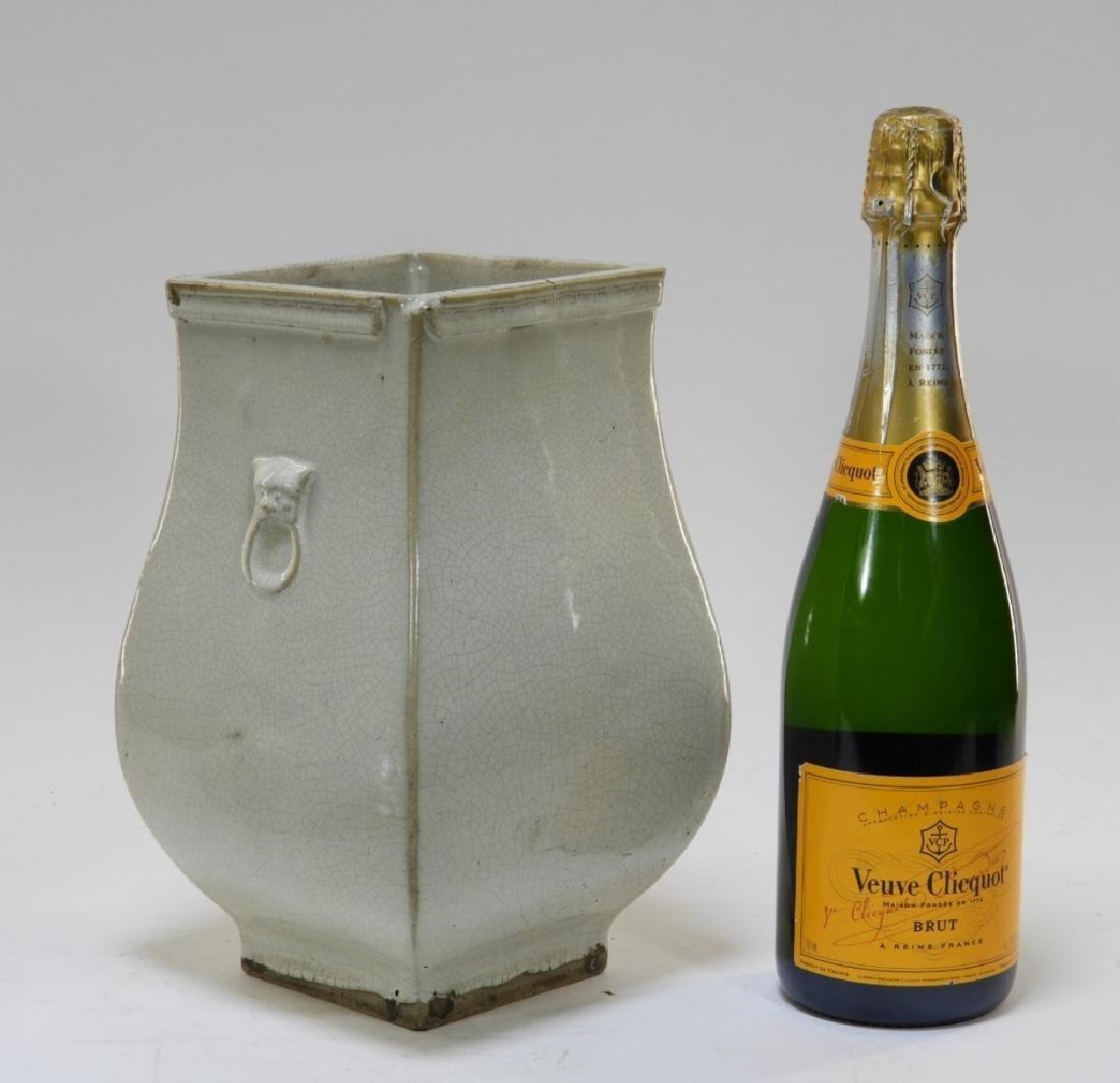 19C. Chinese Crackle Glaze Porcelain Hu Form Vase - 10