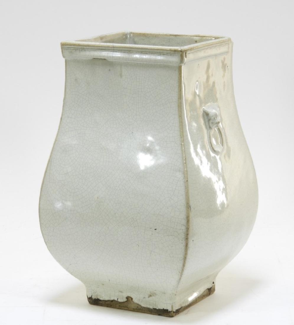 19C. Chinese Crackle Glaze Porcelain Hu Form Vase