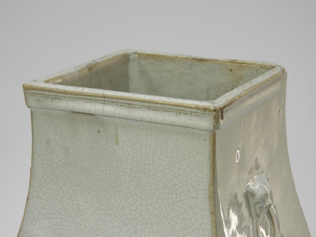 19C. Chinese Crackle Glaze Porcelain Hu Form Vase - 2
