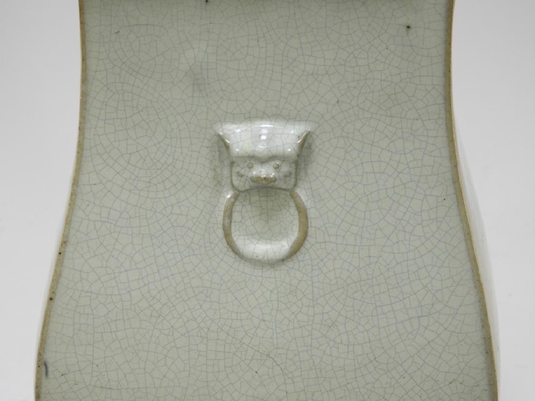 19C. Chinese Crackle Glaze Porcelain Hu Form Vase - 3