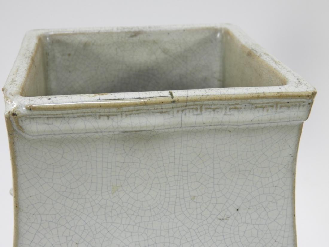 19C. Chinese Crackle Glaze Porcelain Hu Form Vase - 5
