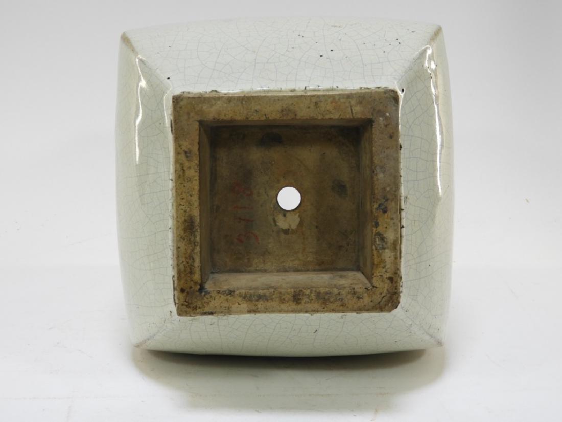 19C. Chinese Crackle Glaze Porcelain Hu Form Vase - 7