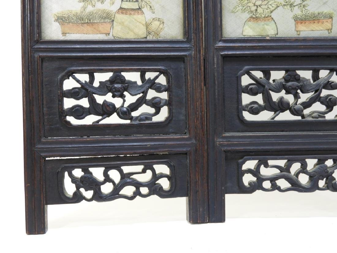 Chinese Hardwood Woven Resin Table Screen - 6