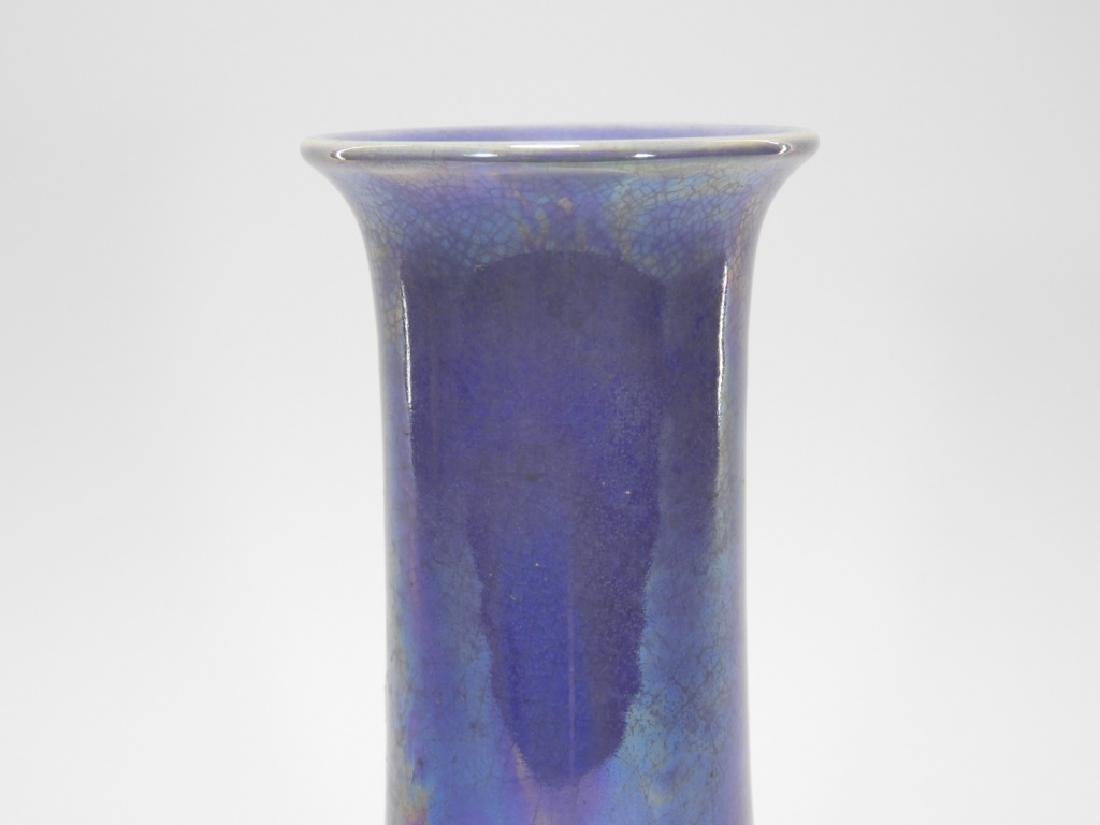 C.1920 Ruskin Lavender Luster Glazed Pottery Vase - 2