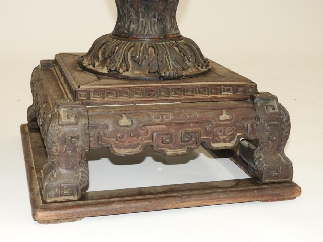 Chinese Carved Hardwood Birdcage with Stand - 8
