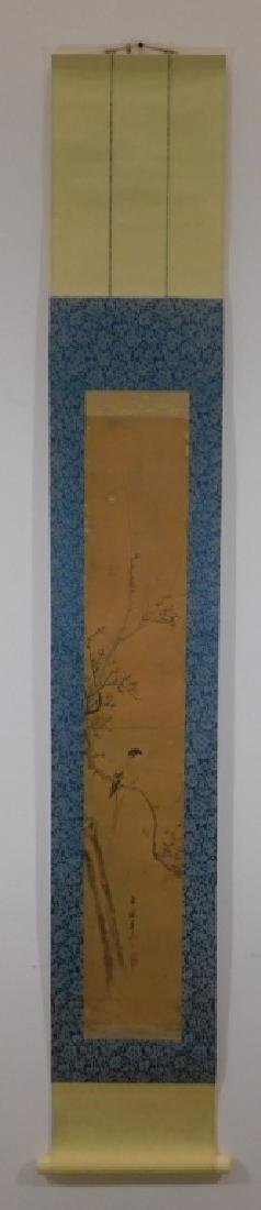 19C. Chinese Avian Landscape Scroll Painting - 2