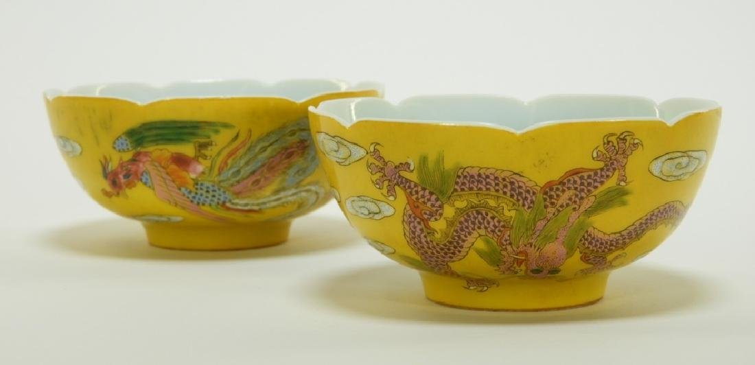 PR. Chinese Guangxu Period Dragon Phoenix Bowl