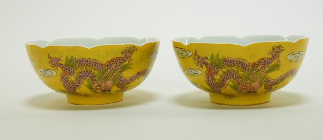 PR. Chinese Guangxu Period Dragon Phoenix Bowl - 2