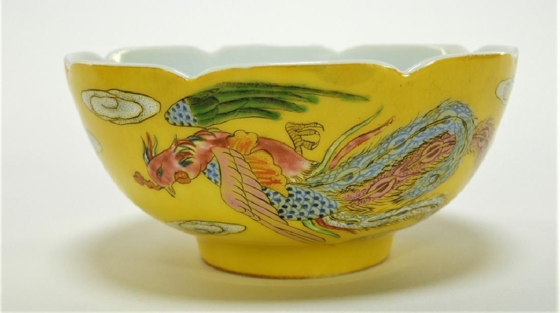 PR. Chinese Guangxu Period Dragon Phoenix Bowl - 4