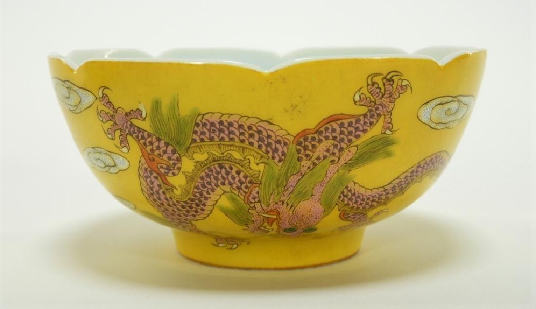 PR. Chinese Guangxu Period Dragon Phoenix Bowl - 5