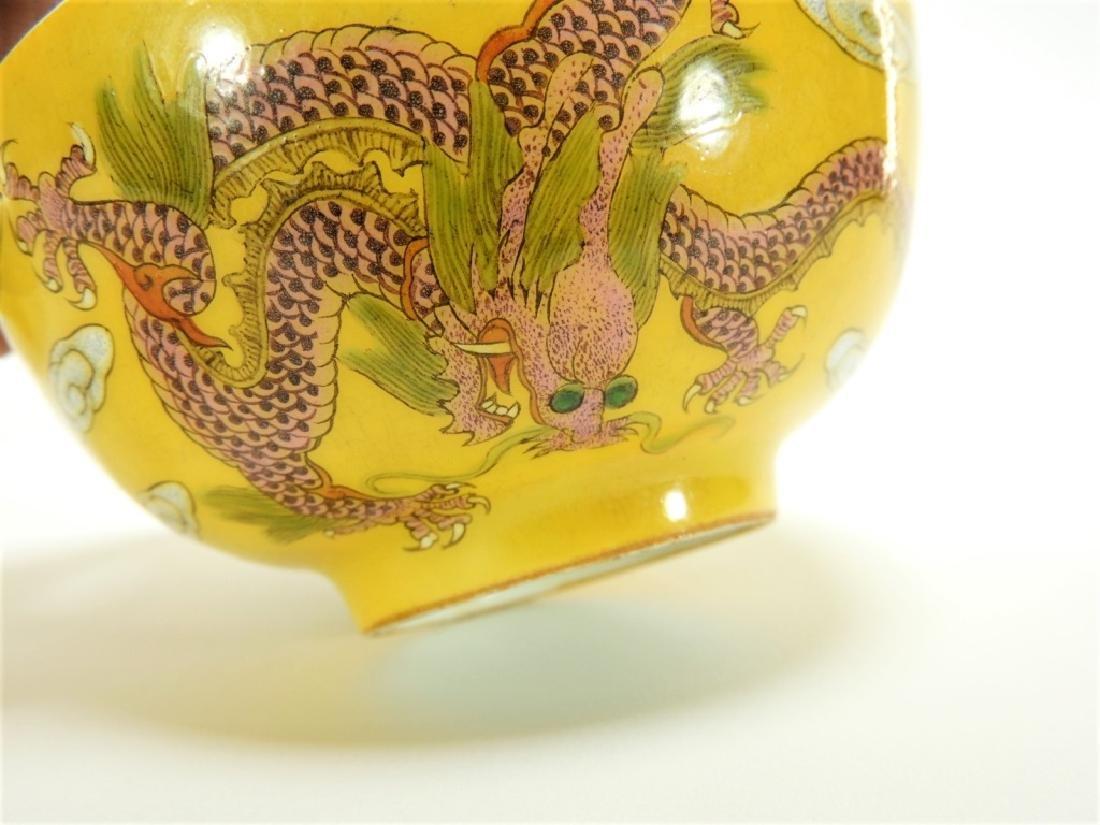 PR. Chinese Guangxu Period Dragon Phoenix Bowl - 6