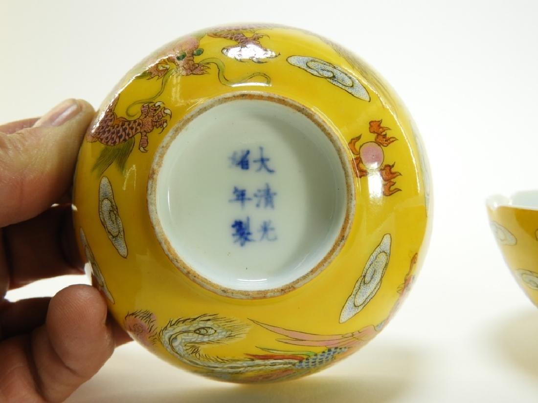 PR. Chinese Guangxu Period Dragon Phoenix Bowl - 8