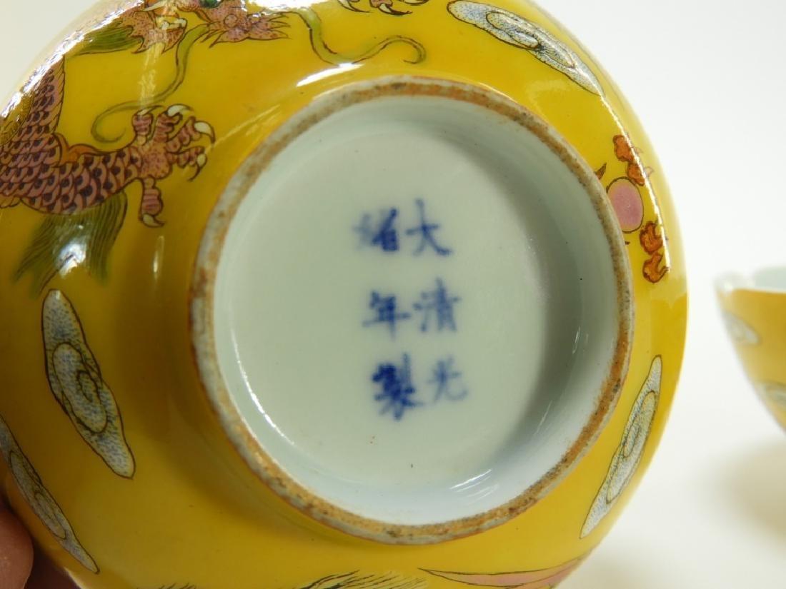 PR. Chinese Guangxu Period Dragon Phoenix Bowl - 9