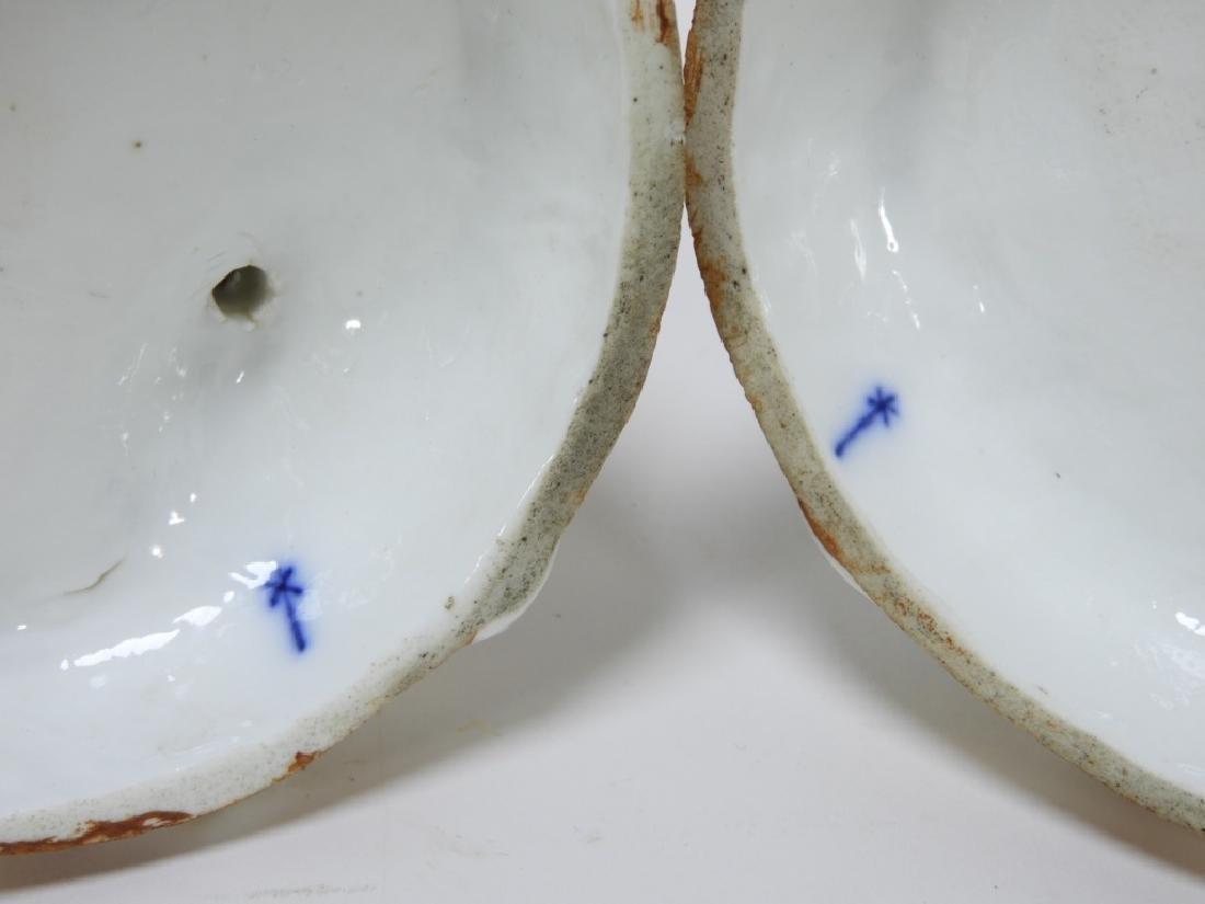 PR Charles Levy Co. Porcelain Male & Female Figure - 8