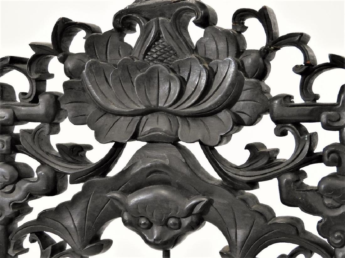 Chinese Carved Ebonized Hardwood Gong Stand - 3