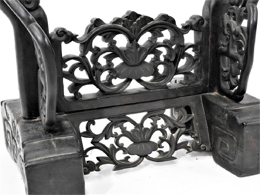 Chinese Carved Ebonized Hardwood Gong Stand - 5
