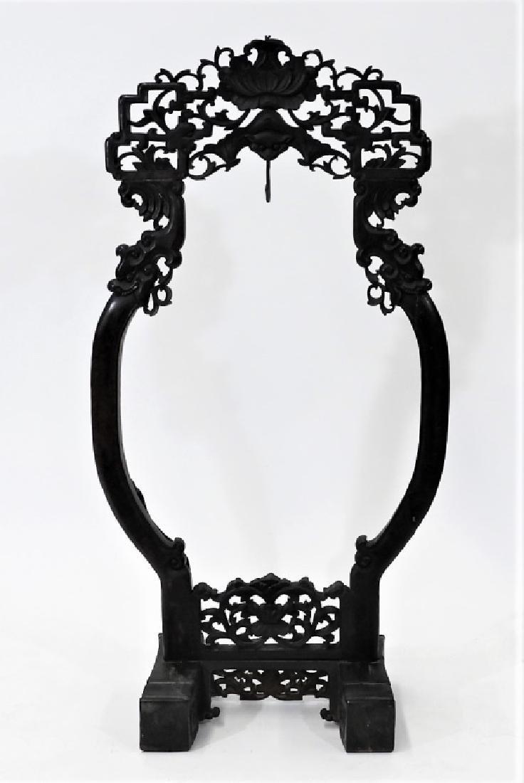Chinese Carved Ebonized Hardwood Gong Stand - 7