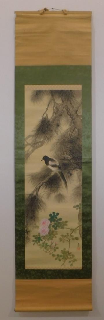 Chinese Silk Bird Evergreen Tree Scroll Painting - 2