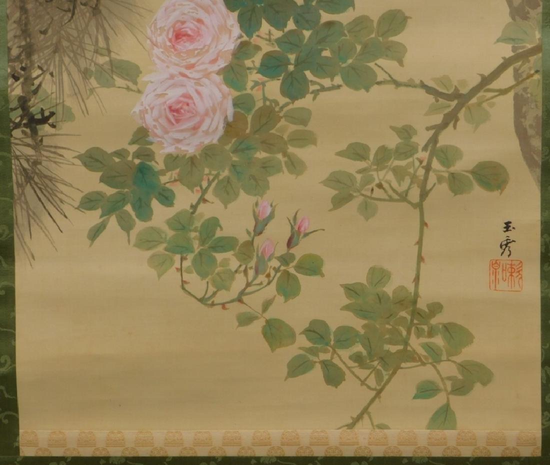 Chinese Silk Bird Evergreen Tree Scroll Painting - 4
