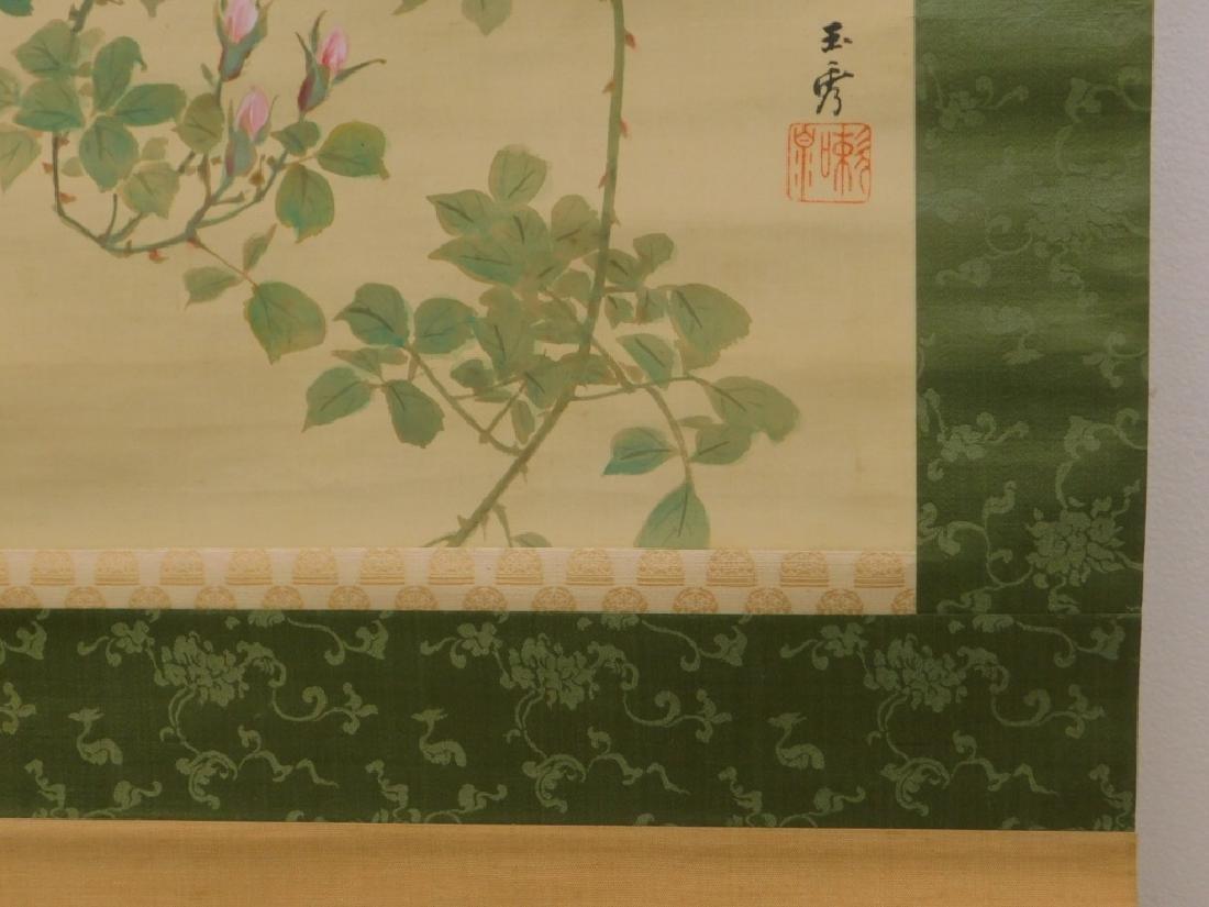 Chinese Silk Bird Evergreen Tree Scroll Painting - 5