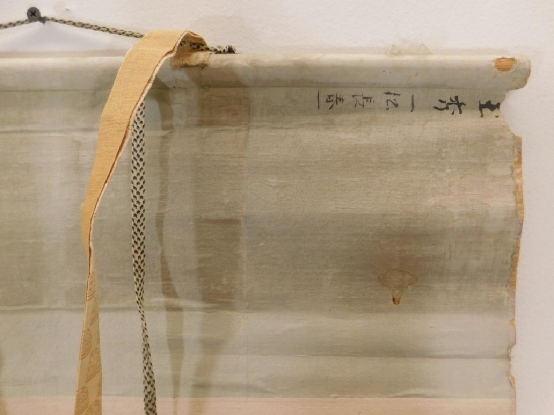 Chinese Silk Bird Evergreen Tree Scroll Painting - 7